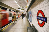 London Tube, Oxford Circus — Stock Photo