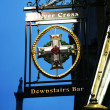 Stock Photo: English pub sign