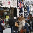 Постер, плакат: Portobello Road Market