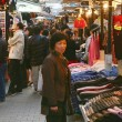 Stock Photo: South Gate, Nam Dae Mun in Korean, Market