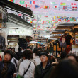 South Gate, Nam Dae Mun in Korean, Market — Stock Photo