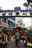 South gate, nam dae mun en mercado coreano — Foto de Stock