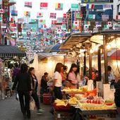 South Gate, Nam Dae Mun in Korean, Market — Stock Photo