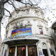 London Theatre, Playhouse Theatre — Stock Photo #23747735