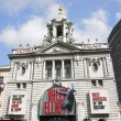 Постер, плакат: London Theatre Victoria Palace Theatre