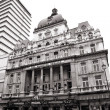 London Theatre, Her Majesty's Theatre — Stock Photo