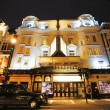 Stock Photo: London Theatre, Apollo Theatre