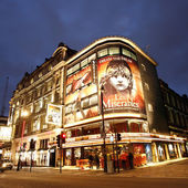 Londen theater, queen's theater — Stockfoto