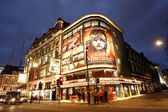 London Theatre, Queen's Theatre — Stock Photo