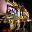 Night street view of Leicester Square - Stock Photo