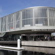 Постер, плакат: Station Emirates Royal Docks terminal
