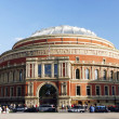Постер, плакат: Outside view of Royal Albert Hall on sunny day