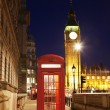 London Red Phone Booth — ストック写真