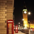 Foto Stock: London Red Phone Booth