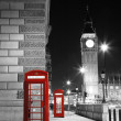 London Red Phone Booth — Stock Photo #28347389
