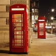 London Red Phone Booth — Stock Photo #28347421