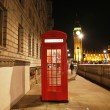 London Red Phone Booth — Stock Photo #28347523