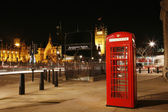 London Red Phone Booth — Stock Photo