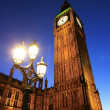 Stock Photo: Big Ben, Palace of Westminster