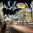Постер, плакат: 2013 Regent Street with Christmas Decoration