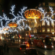 2013, Regent Street with Christmas Decoration — Stock Photo #36416169