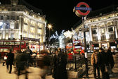 2013, Oxford Street with Christmas Decoration — Stock Photo