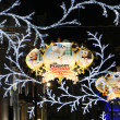 2013, Regent Street with Christmas Decoration — Stock Photo #37571429