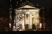 Tate Britain, London — Stock Photo