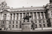 Old War Office, Ministry of Defence, London — Stock Photo