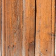 Royalty-Free Stock Photo: Orange painted wood wall background