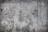 Cool vintage plaster concrete wall wallpaper — Stock Photo