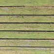 Royalty-Free Stock Photo: Green old painted wooden background