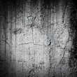 Old, grunge background texture — Stock Photo #12594474