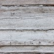 Old wood wall background - Stok fotoraf