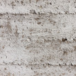 Royalty-Free Stock Photo: Gray concrete wall background