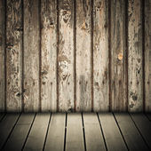 Image of a nice wooden floor background — Stock Photo