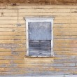 Royalty-Free Stock Photo: Boarded-up window in abandoned old building