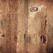 Vertical plank wooden pattern — Stock Photo