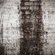 Brick white dirty wall background — Stok Fotoğraf #30345509