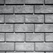 Very old brick wall texture — Stock Photo