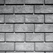 Stock Photo: Very old brick wall texture