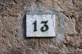 Numéro treize de la maison de dimension trois — Photo