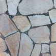 Background of natural stone texture — Stock Photo