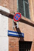 No parking sign. — Stockfoto