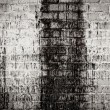 Brick white dirty wall background — 图库照片