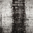 Brick white dirty wall background — Stock fotografie
