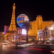 Stock Photo: Las Vegas Blvd. at Flamingo