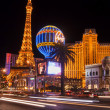 Las Vegas Blvd. at Flamingo — Stock Photo #12622345