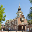 Stock Photo: Independence Hall