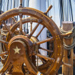 Stock Photo: Helm of USS Constitution